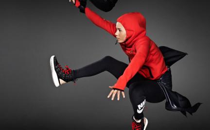 Nike zachęca: bądź aktywna jesienią