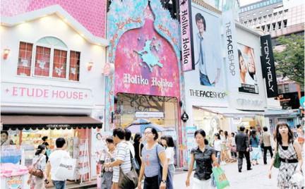 Koreański trend w pielęgnacji skóry: produkty ze sfermentowanych składników