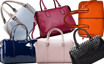 Kupujemy: torebkę typu kuferek
