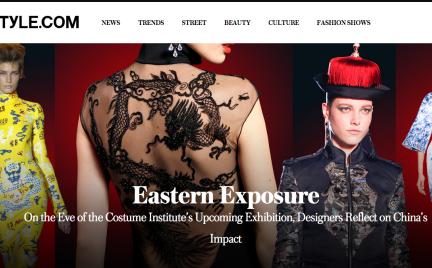 Koniec portalu Style.com: co to oznacza dla branży mody