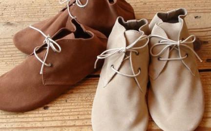 Hit czy kit: buty włóczykija Anniel