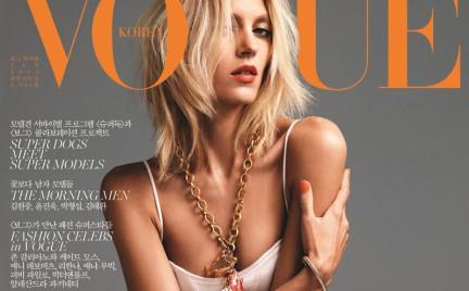 Anja Rubik dla Vogue Korea (styczeń 2014)