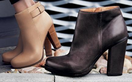 Reserved prezentuje jesienną kolekcję butów