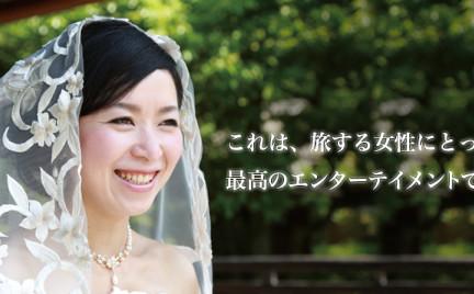 Śluby solo dla singielek