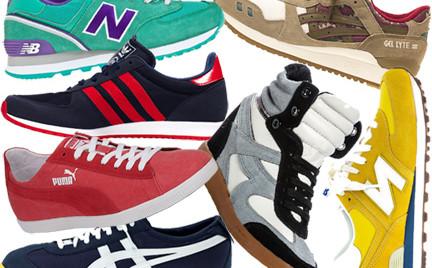 Kupujemy: sportowe buty