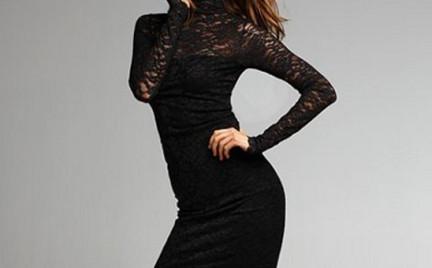 Sexy: koronkowa sukienka Victoria s Secret