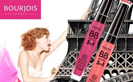 Kosmetyk tygodnia: błyszczyk BB Gloss 5w1 Bourjois