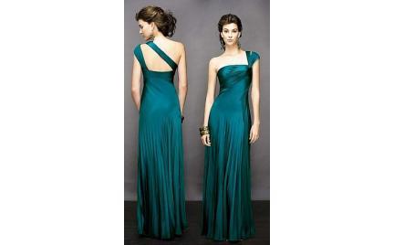 Zapytaj Snobkę: sukienka La Femme