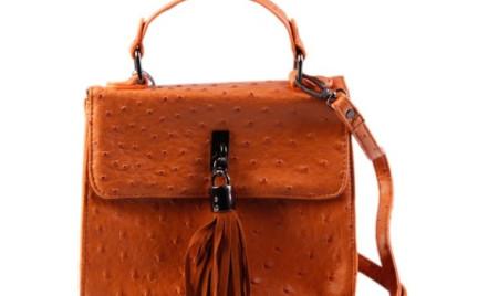 Jak Wam się podoba: torebka Mohito