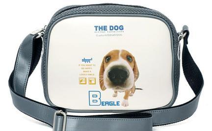 Torba The Dog