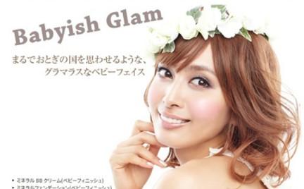 Tajemnice kosmetyków: BB cream
