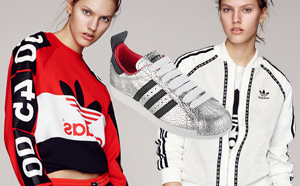 Zobacz nowe projekty Topshop i adidas Originals