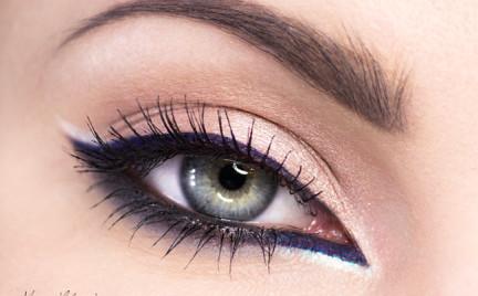 Makijaż: Pinky Navy Blue