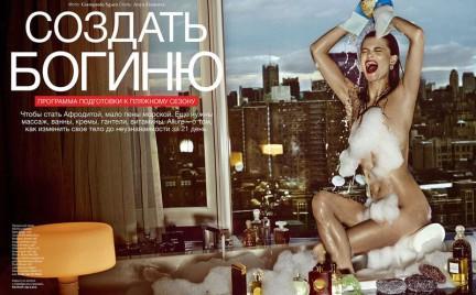 Kasia Struss w zmysłowej sesji dla rosyjskiego magazynu Allure