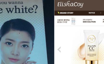 Wybielający krem CC. Koreańska marka wpędza w kompleksy