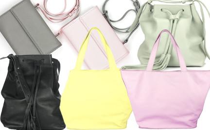 Nowe torebki w wiosennej kolekcji Loft37.pl
