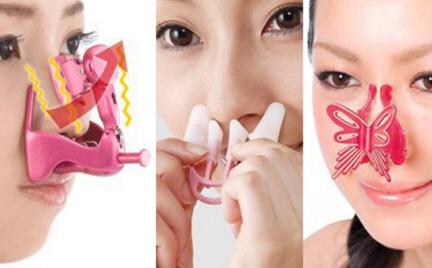Hit czy kit: japońskie prostowanie nosa