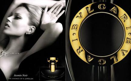Zamienniki kosmetyczne: zapachy jak Bvlgari Jasmin Noir
