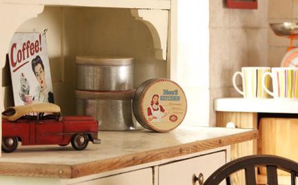 Pin-up w kuchni czyli nowości z Home You