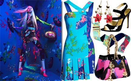 Kupujemy: kolekcję Versace dla H M