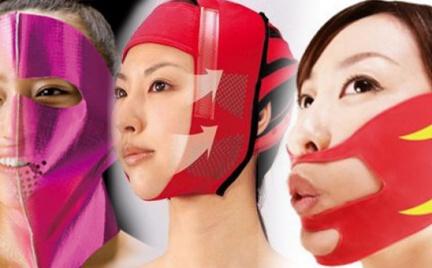 Dziwne maski czyli poprawianie urody po japońsku