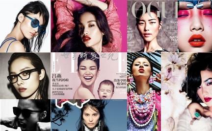 10 najgorętszych chińskich modelek
