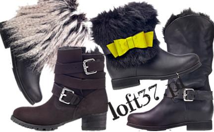 Loft37.pl na zimę